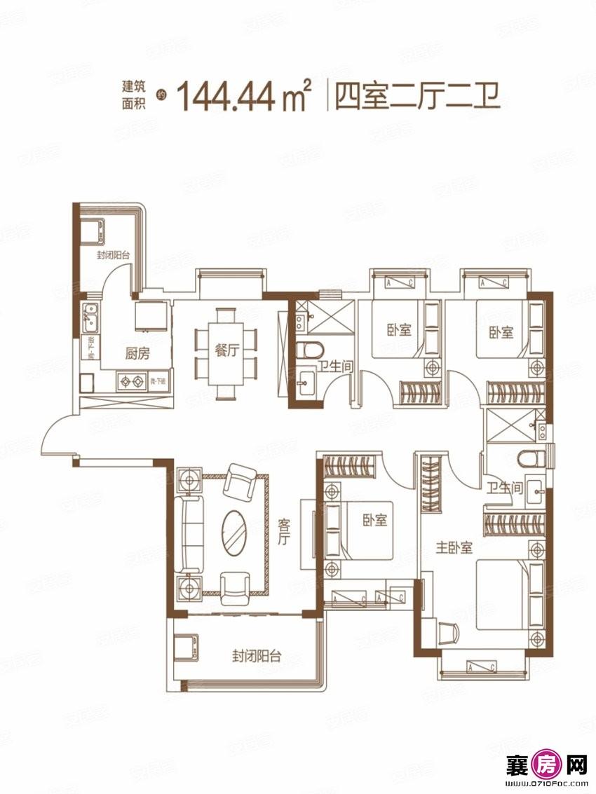 144.44㎡户型   4室