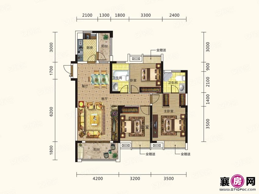 A4户型  3室