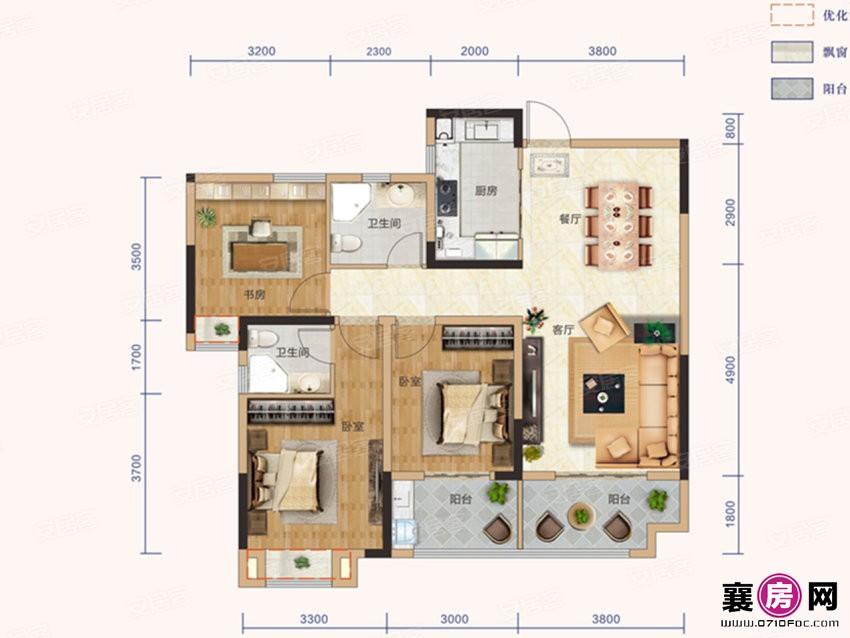 C2户型  3室2厅