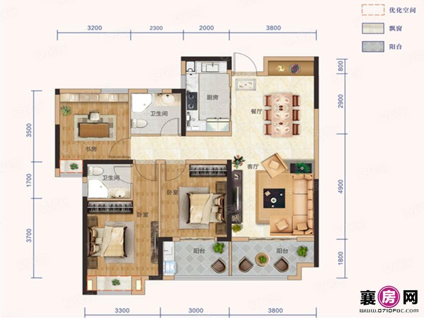 B2户型  3室3厅