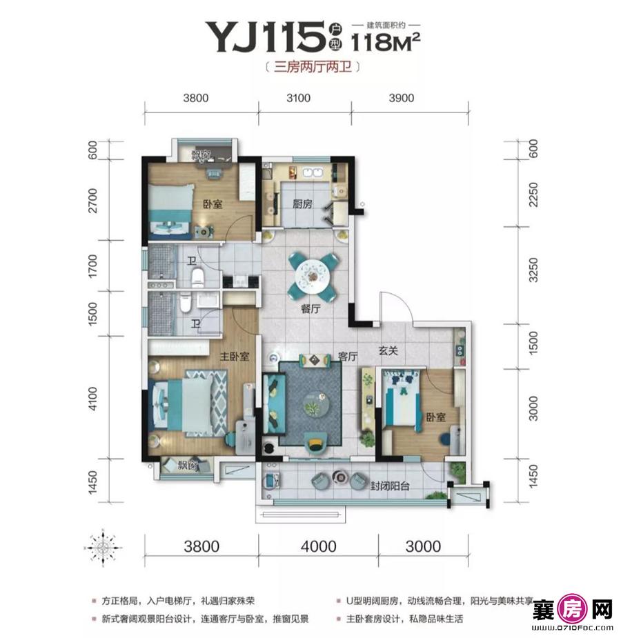YJ115N-5户型