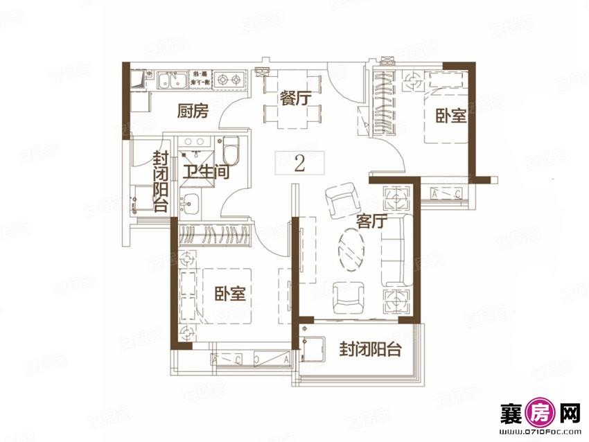 18#2户型  2室2厅