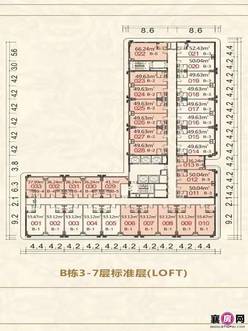 B#3-7F户型