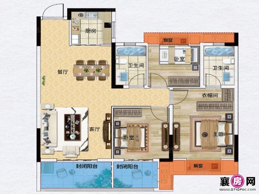 B户型  3室2厅2卫